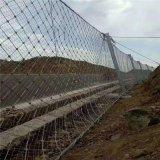 四川礦山邊坡防護網  安裝柔性防護網