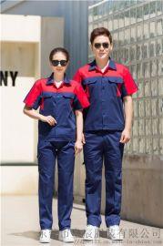 纯棉拼色夏季工作服,建筑工地工装,东莞皇辰制衣厂