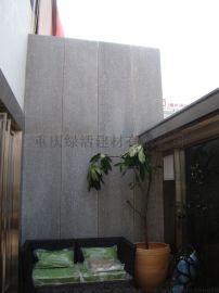 环保节能建筑材料-纤维水泥板