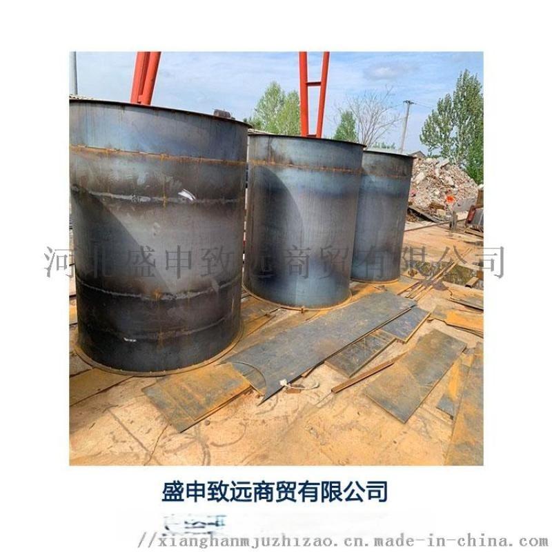 检查井井筒钢模板技术总结 检查井砌块模具常规 水泥污水检查井模具