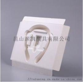 电子产品纸塑包装模具