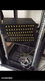 数据中心机房建设光纤熔接光纤测试方案