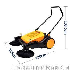 环卫物业工业商业保洁用手推式扫地机