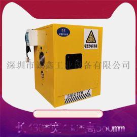 电动车电瓶充电防爆炸安全柜