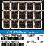 生产WIFI 模块PCB电路板