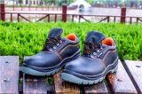 供應防水防滑耐油勞保工作鞋