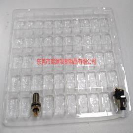 五金件包装吸塑托盘, 金属零件周转吸塑盒, 定制生产