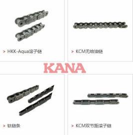 KCM空心销链 KANA标准节距空心销滚子链