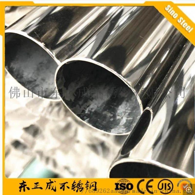 江西饮用水管 304卫生级无缝管60*2.0