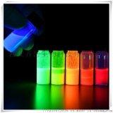 异  酸荧光素酯; 3326-32-7