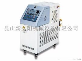 高温注塑模温机 模具水温机6KW9KW12KW