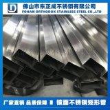 重慶304不鏽鋼矩形管,亞光304不鏽鋼矩形管