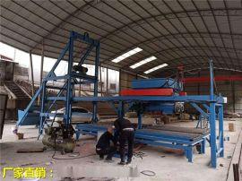 护坡砖小预制件生产线/路面混凝土布料机自动化生产线