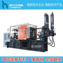 畅销180T铝/铜/锌合金全自动液压压铸机