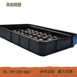 大型厚片吸塑加工 HDPE板材吸塑加工 重庆易宏
