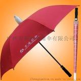 雨伞厂雨伞工厂广州雨伞厂家