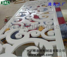 深圳厂家直销PVC发泡结皮板 防水防火硬度高