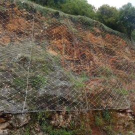 高速边坡挂网 主动防护网厂家