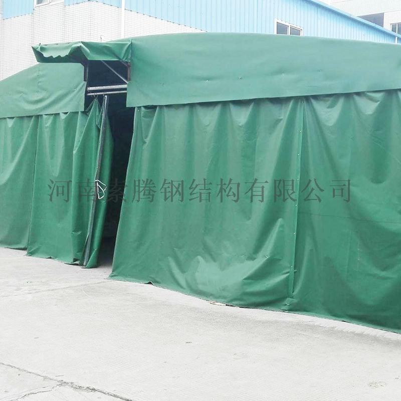 郑州上街区移动洗车棚篮球场伸缩雨蓬工地仓库雨篷设计定做