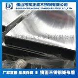 广西不锈钢矩形管,非标304不锈钢矩形管