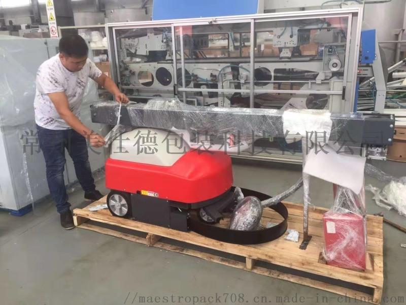 自走式可移動纏繞機 裹包機自動纏繞膜包裝機定製