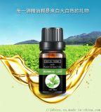 GMP备案 专业生产 15版药典标准 艾叶油