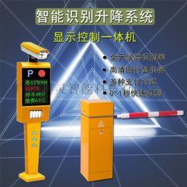 广州小区车牌识别系统, 酒店停车场管理系统, 无人值守