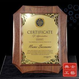 钢琴烤漆实木铝片奖牌、**经销商大会奖牌制作