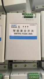 湘湖牌YGQS42-100双电源开关系列检测方法