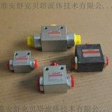 液压梭阀(WYS-2)