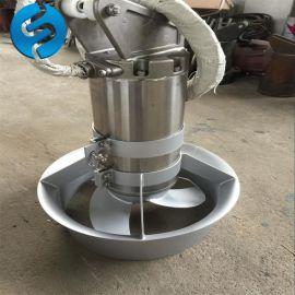 调节池潜水搅拌器 污水潜水搅拌机