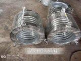 優質耐高壓不鏽鋼波紋補償器、波紋管