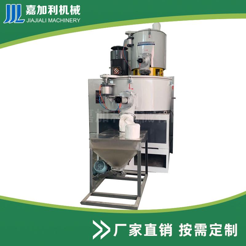 高速混合機 PVC粉末塑料高速混合機組PP改性高低速攪拌機
