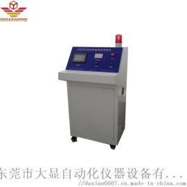 交流高压耐压试验仪,交流高压试验台