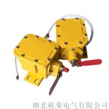 開關/ZL-B-2-35-1200/感知式撕裂開關