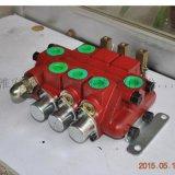 DLS15-3OT液压多路阀