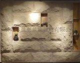 轻质PU蘑菇石别墅庭院背景墙环保家装酒店工程