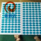 專業生產高光ABS/PC塑膠件表面保護膜