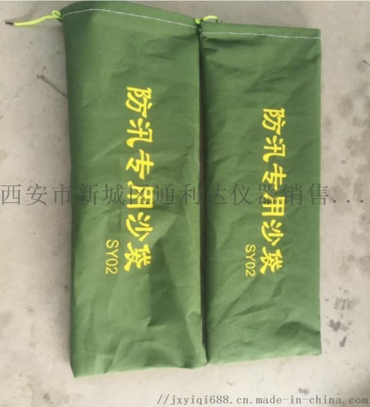 西安防汛沙袋防洪沙袋防汛沙包有卖