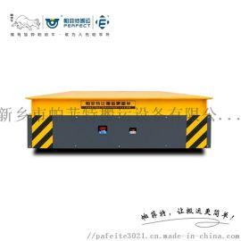 10吨电动平车车间转运车 卸料轨道工业电动小车