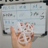 Φ50RPP十字球形環填料塑料十字隔板環