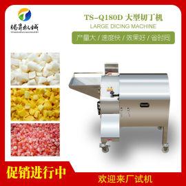 食品机械厂家供应 果蔬切割设备 果蔬切丁机