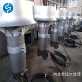 碳钢材质潜水搅拌机QJB2.2/8