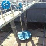 兰江双曲面搅拌机 双曲面潜水搅拌机 涡轮搅拌机