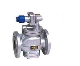 蒸汽减压阀YG43H,高灵敏度减压阀