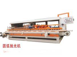 陶易达1200型瓷砖磨边机