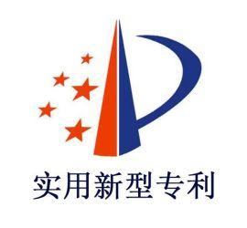 深圳实用新型专利申请时间深圳专利申请信誉保证