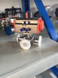 卫生级Q684F三通气动卡箍球阀