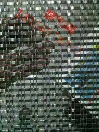 安平平扩316不锈钢装饰网,轧花网