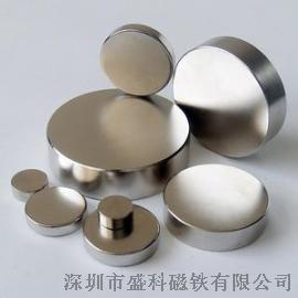 N35圆片磁铁